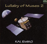 Lullaby of Muses 2