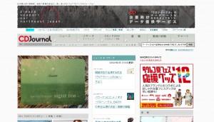 CDJournal.com